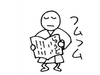 「浄土宗の総大本山」